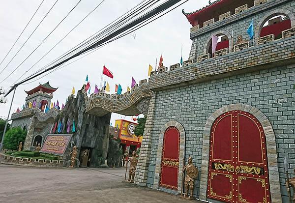 trạm dừng chân Tân Hoa Viên