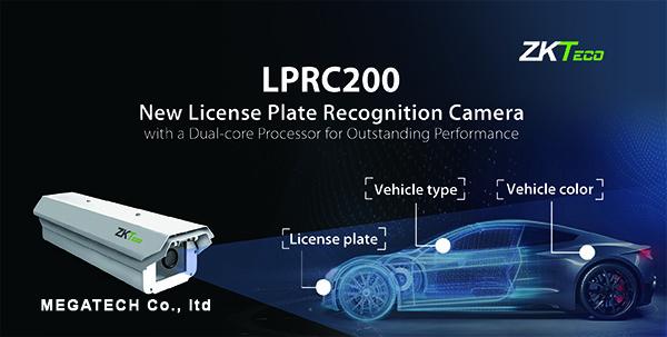 LPRC200 Camera cải tiến với hiệu suất tốt hơn